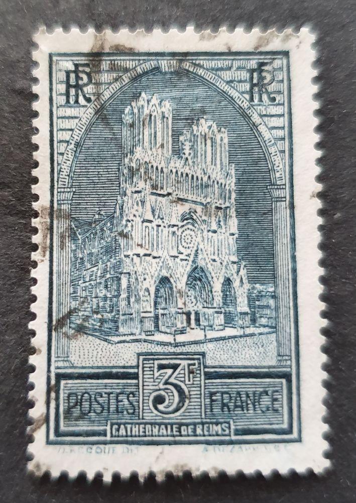 Timbre 259a France oblitéré 1 Joué-lès-Tours (37)