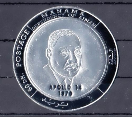 Timbre ARGENT Neuf ** - Manama - Luther King - Apollo 14 5 Souvigny (03)