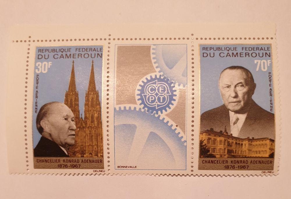 Timbre bloc  cameroun (1967) Konrad Adenauer, chancelier de  2 Marseille 9 (13)