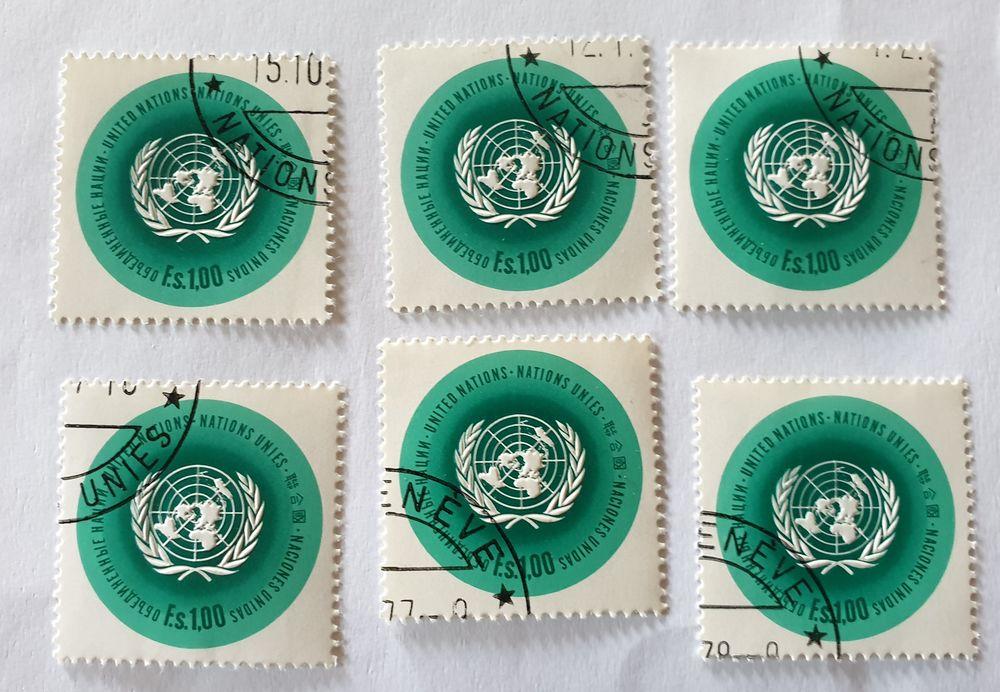 Timbre collection ONU genève Neuf nation unie oblitérés 1969 Cuisine