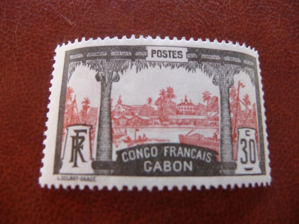 TIMBRE  COLONIES FR  GABON  n 40  NEUF* 14 Fabrègues (34)