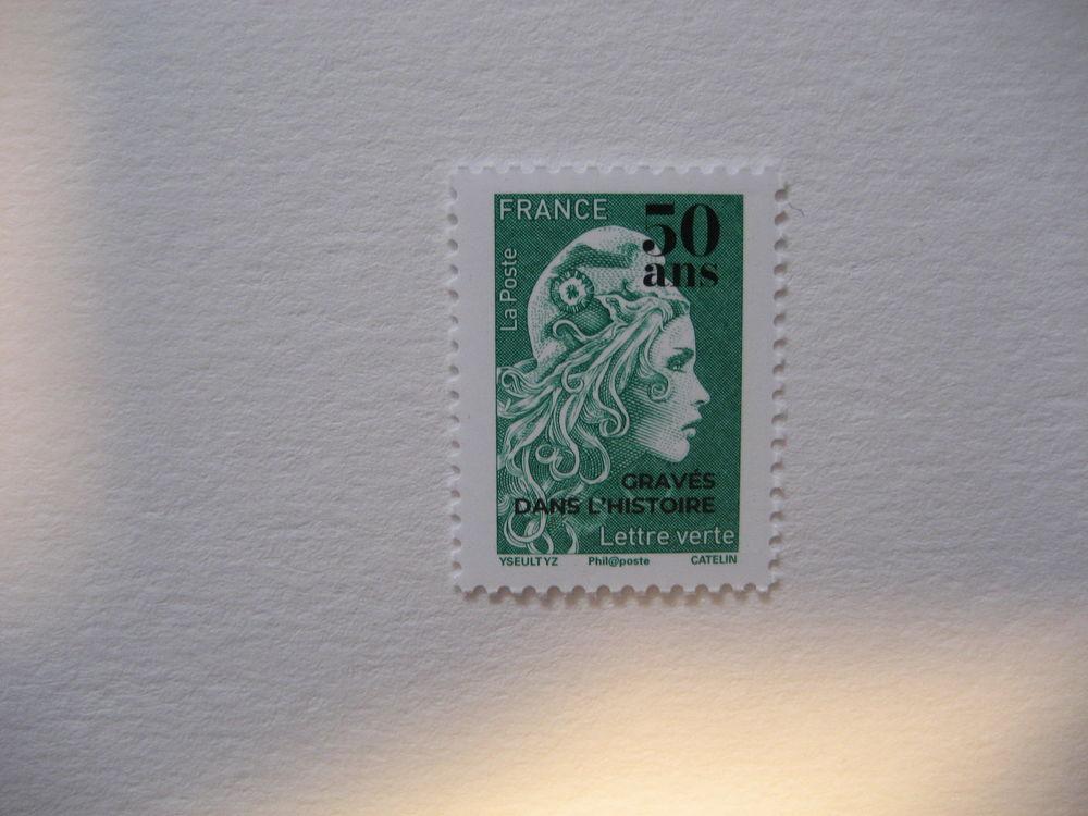 """timbre France 2020 Marianne l'engagée surchargée LV """" 50 ans"""