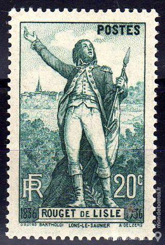 N° 314 Timbre France NEUF** 2 La Seyne-sur-Mer (83)