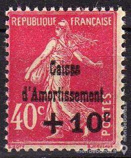 N° 266 Timbre France NEUF** 22 La Seyne-sur-Mer (83)