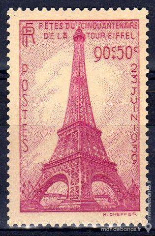 N° 429 Timbre France NEUF** 5 La Seyne-sur-Mer (83)