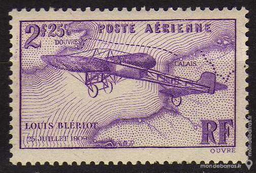 Timbre France NEUF** N° 7 POSTE AERIENNE 16 La Seyne-sur-Mer (83)