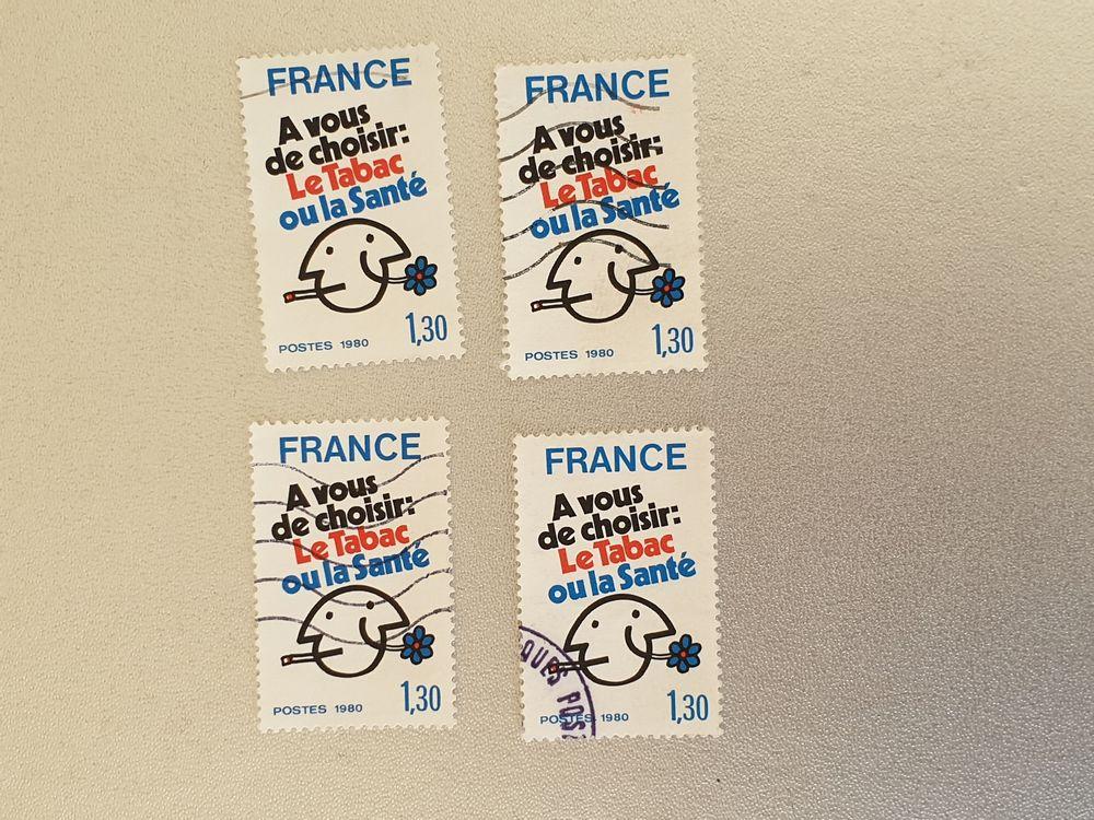 Timbre France Oblitéré 1980 Le tabac ou la santé - lot 0.24  0 Marseille 9 (13)