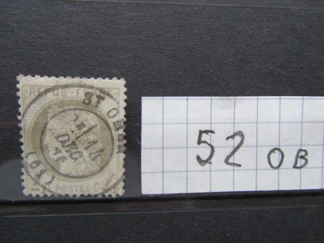 timbre france oblitéré 52 12 Reims (51)
