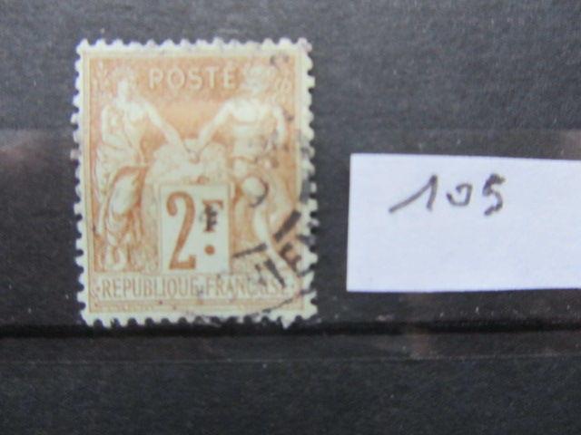 timbre france oblitéré 105 10 Reims (51)