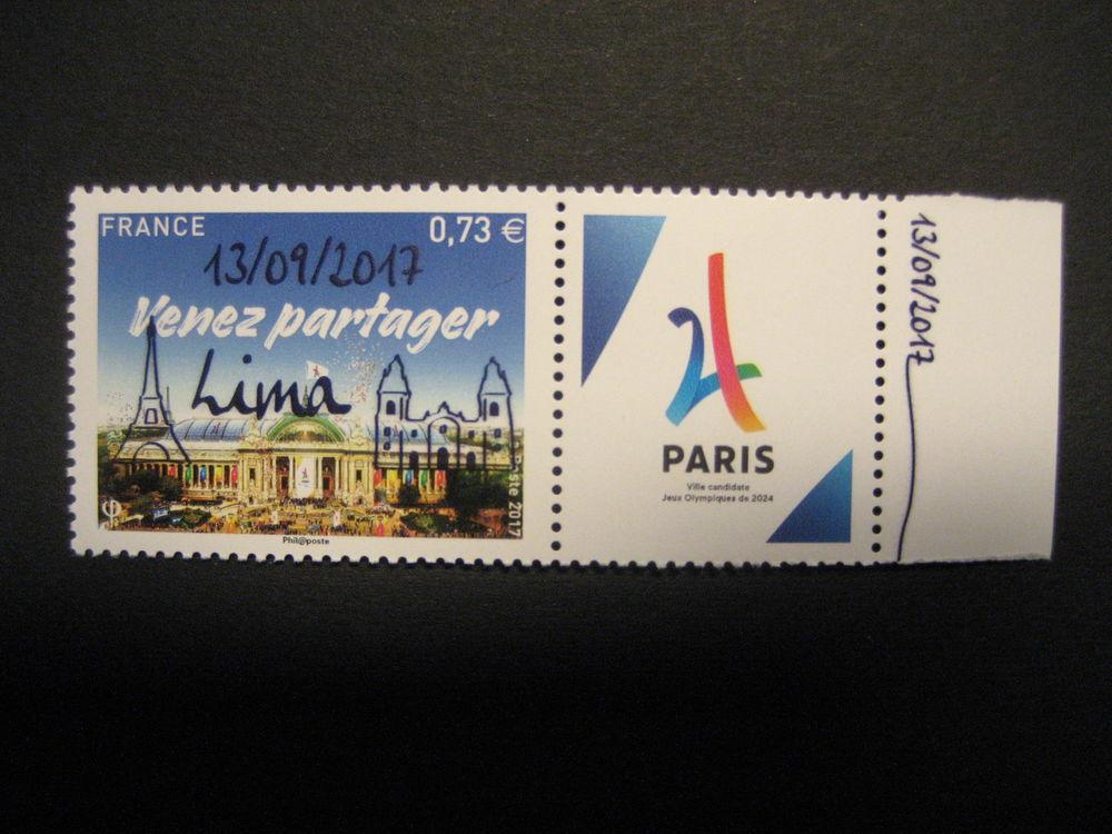 Timbre France JO PARIS 2024 - surchargé LIMA 13/09/17 3 Reims (51)