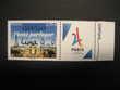 Timbre France JO PARIS 2024 - surchargé LIMA 13/09/17