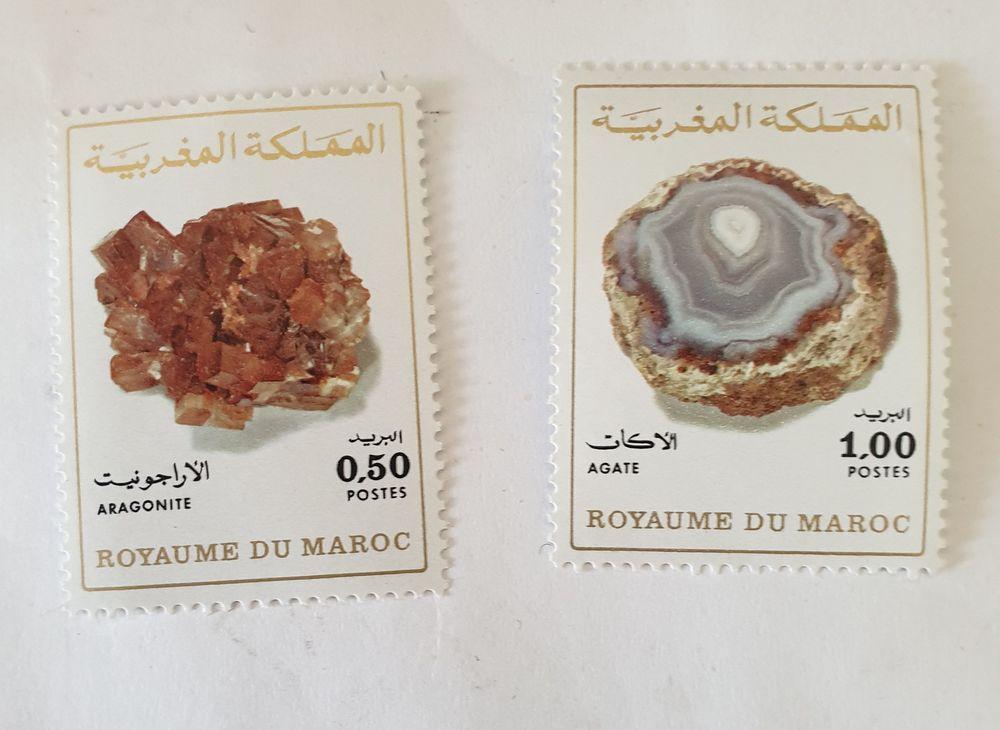 timbre Maroc les minéraux 1975 neuf 2 Marseille 9 (13)