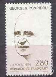Timbre neuf GEORGES POMPIDOU FRANCE 1994 1 Joué-lès-Tours (37)