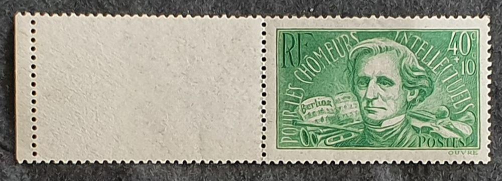 Timbre 331 neuf 1 Joué-lès-Tours (37)