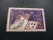 timbre  nouvelle  calédonie  n  325  neuf**