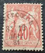 Timbre numéro 70 oblitéré 11 % de la côte 8 Joué-lès-Tours (37)