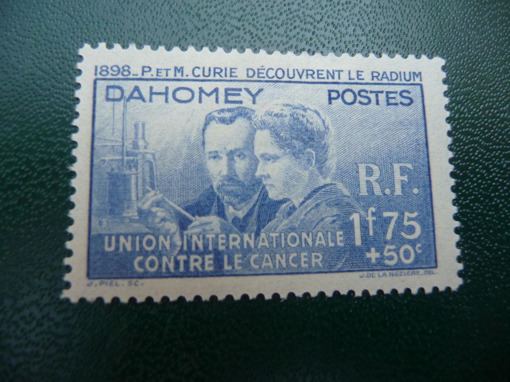 timbre pierre et marie curie dahomey neuf 4 Fabrègues (34)