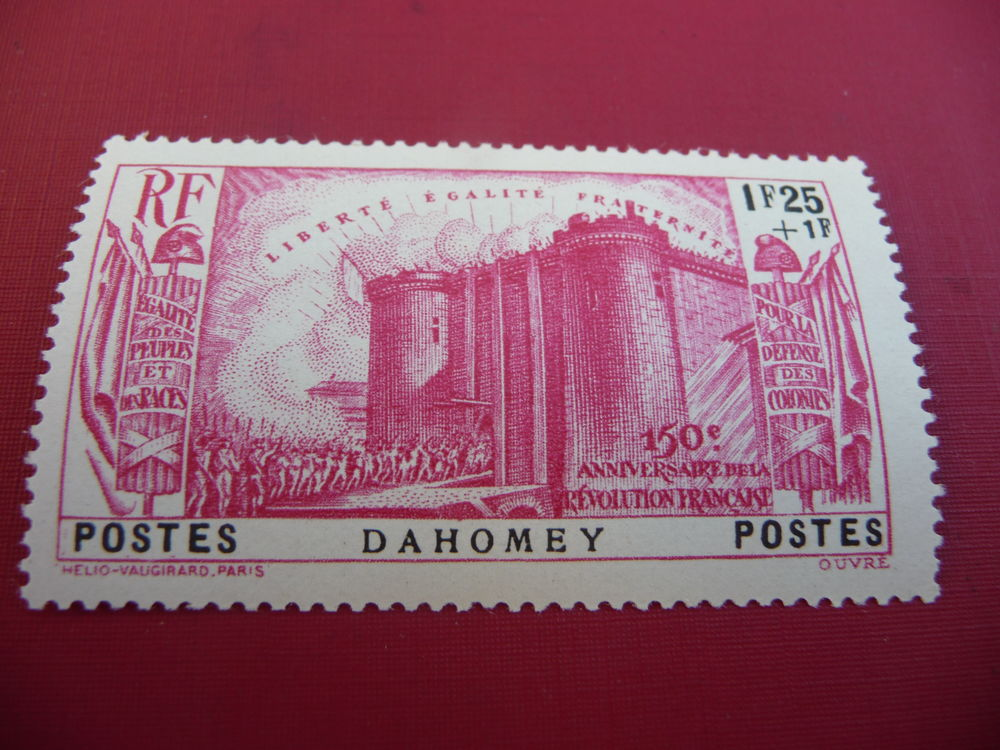timbre  serie  coloniale  dahomey  n  118  neuf 4 Fabrègues (34)