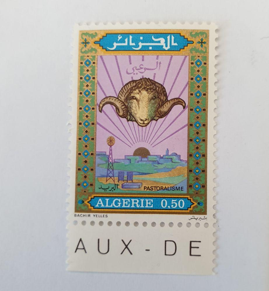 Timbres Algérie 1976   -0.25 euro  Marseille 9 eme  0 Marseille 9 (13)