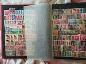 Timbres Allemands 0 Nimes (30)