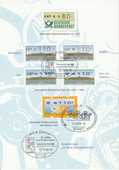 Lot timbres automate marcophilie Allemagne 20 Berre-l'Étang (13)