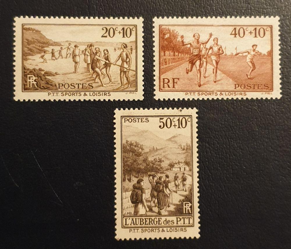 345 à 347 Timbres avec charnière 1 Joué-lès-Tours (37)