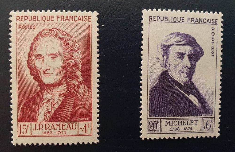 947 ou 949  timbres avec charnière 1 Joué-lès-Tours (37)