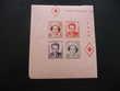 timbres bloc monaco n 334B a 337B  neufs**