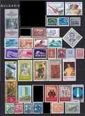 85 timbres de la BULGARIE 4 Les Églisottes-et-Chalaures (33)
