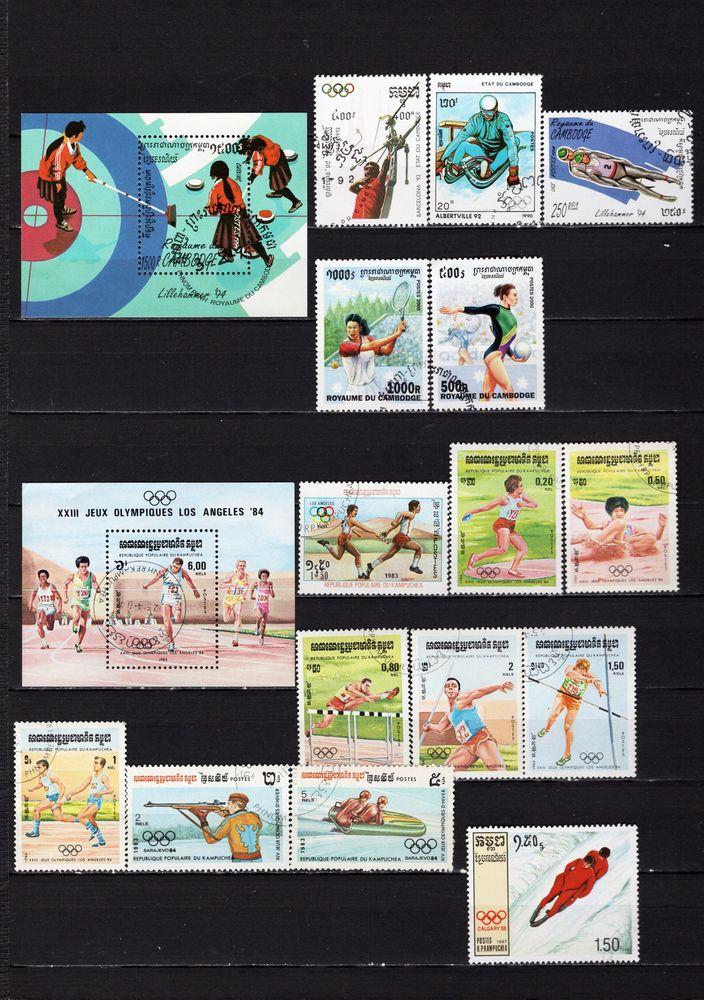 lot de 26 timbres du CAMBODGE et du KAMPUCHEA sur les SPORTS 3 Les Églisottes-et-Chalaures (33)
