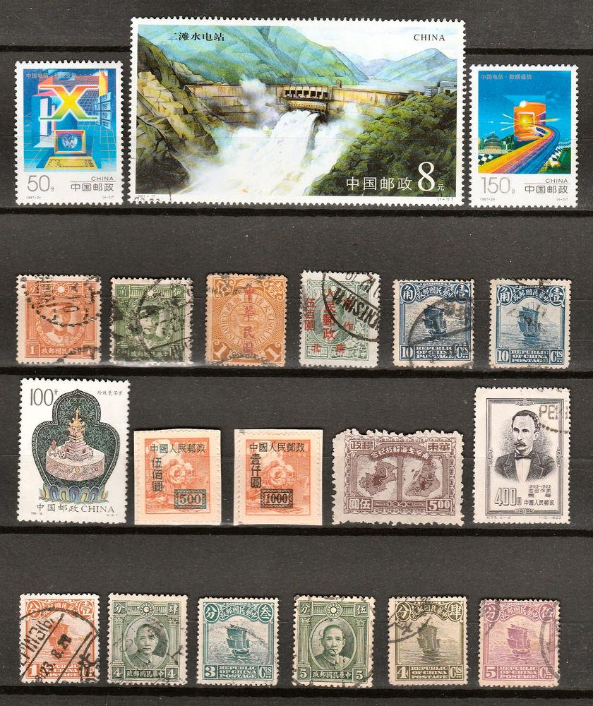 Lot timbres de Chine 10 Berre-l'Étang (13)