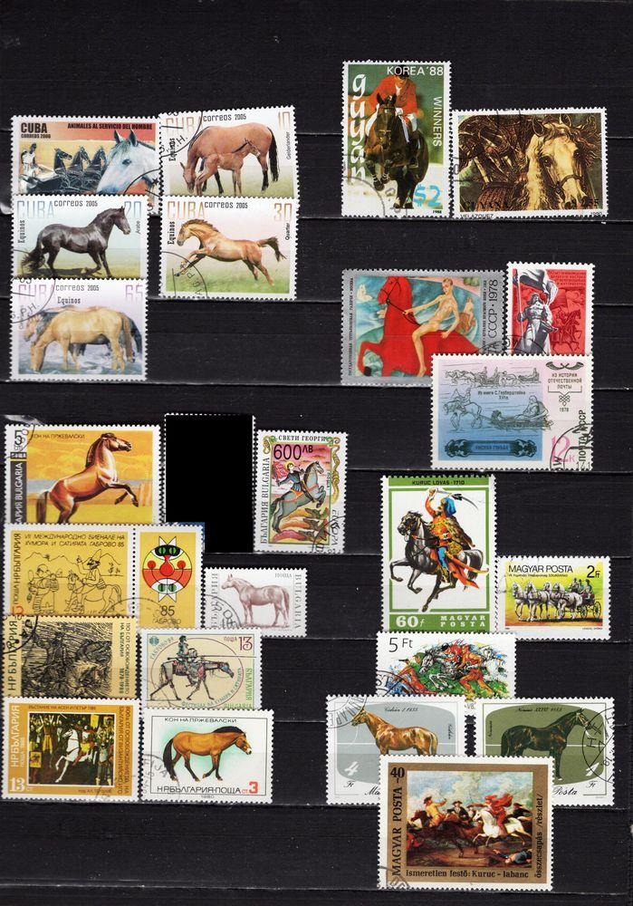 lot de 43 timbres des CONTINENTS AMERICAIN et EUROPEEN  2 Les Églisottes-et-Chalaures (33)