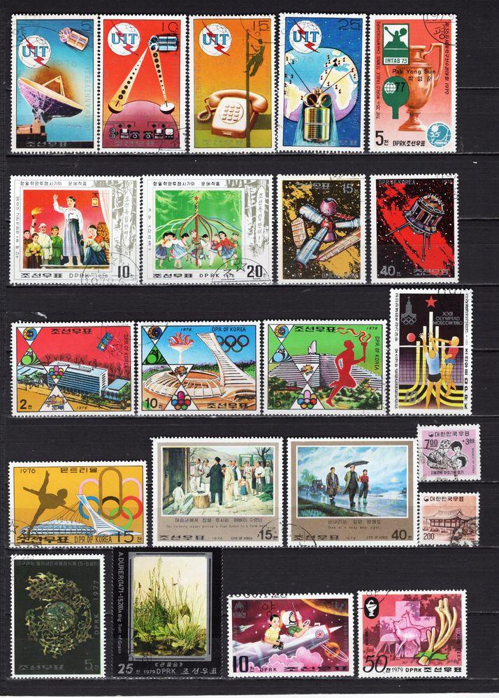 lot de 50 timbres de COREE 5 Les Églisottes-et-Chalaures (33)