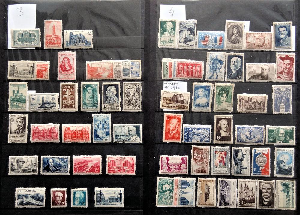 Timbres ** France 1947 à 1952 1 Chaumontel (95)
