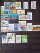 Timbres France 1994 , 1995