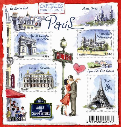 Timbres France Feuilles 4514 & 4525    2010 9 Périgueux (24)