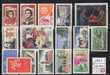 LOT DE TIMBRES   - FRANCE -