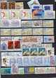 lot:32/ timbres de france oblitération ronde de l'année