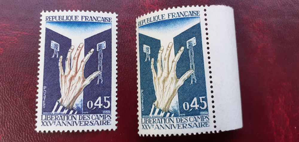 TIMBRES FRANCE VARIETES SUR 1648.SUPERBE.