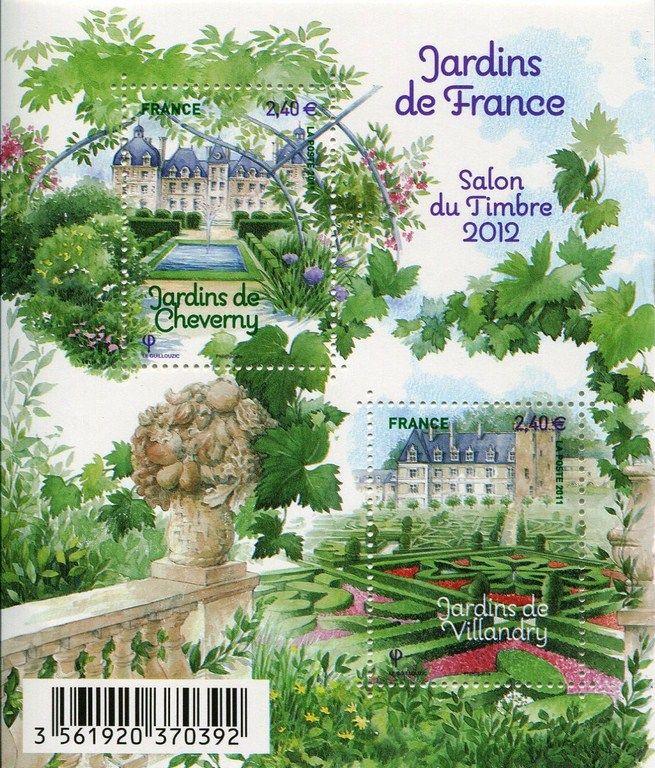 Timbres Jardins de France 2012 F4580-4581