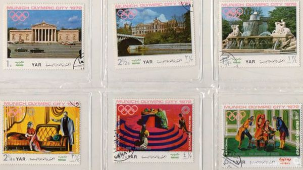 timbres YAR JEUX OLYMPIQUES 1972 2 Houilles (78)