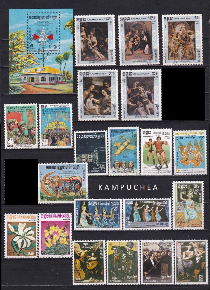 lot de 56 timbres du KAMPUCHEA