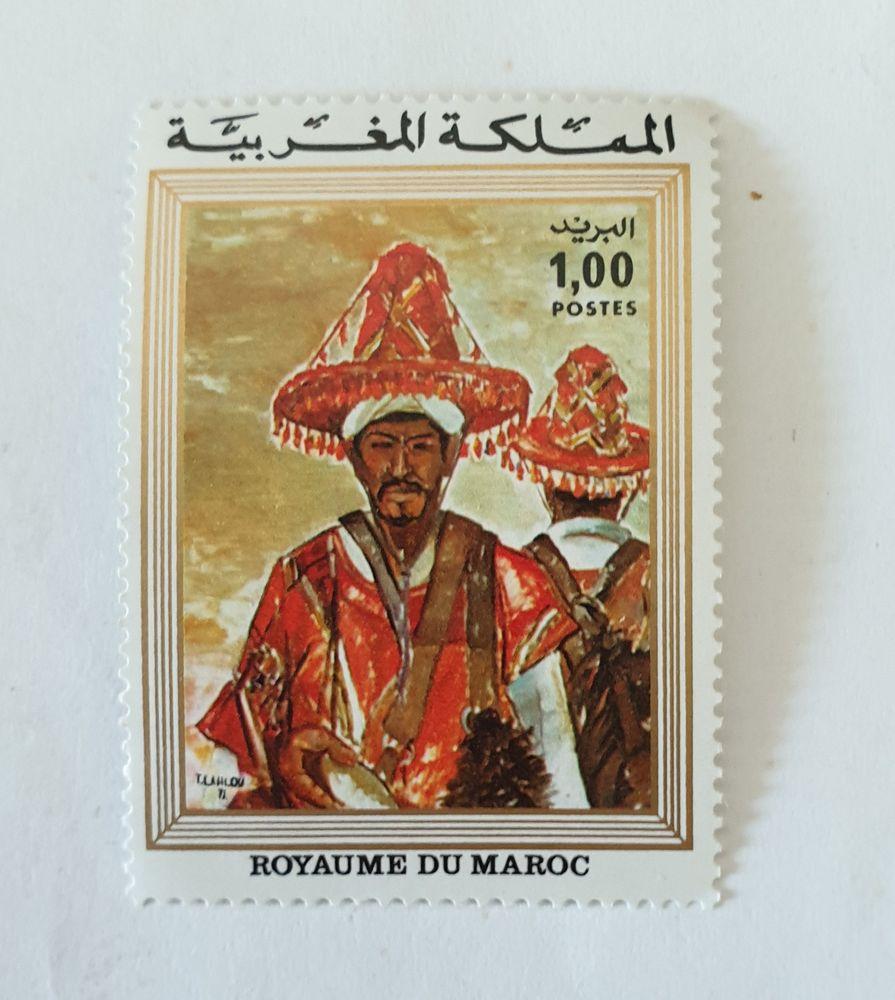 Timbres Maroc 1975 peinture neuf  1 Marseille 9 (13)