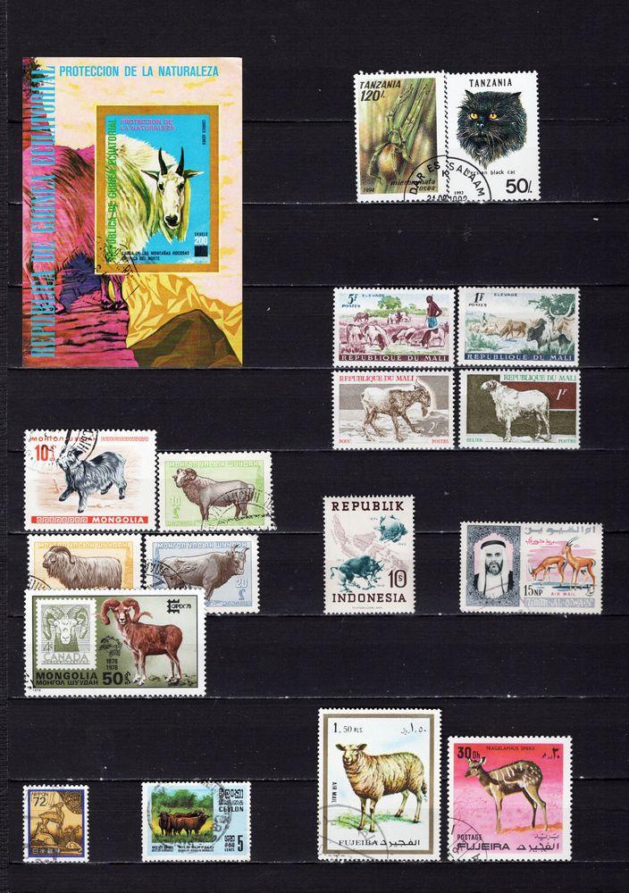 lot de 95 timbres du MONDE avec des ANIMAUX 4 Les Églisottes-et-Chalaures (33)