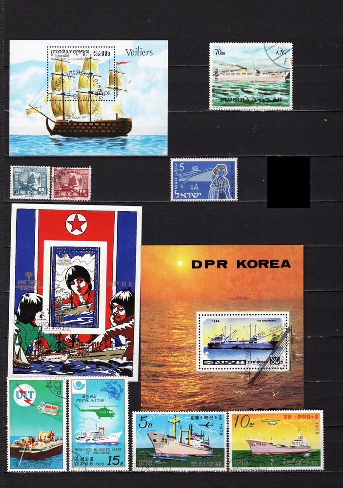 lot de 66 timbres du MONDE avec des BATEAUX 6 Les Églisottes-et-Chalaures (33)