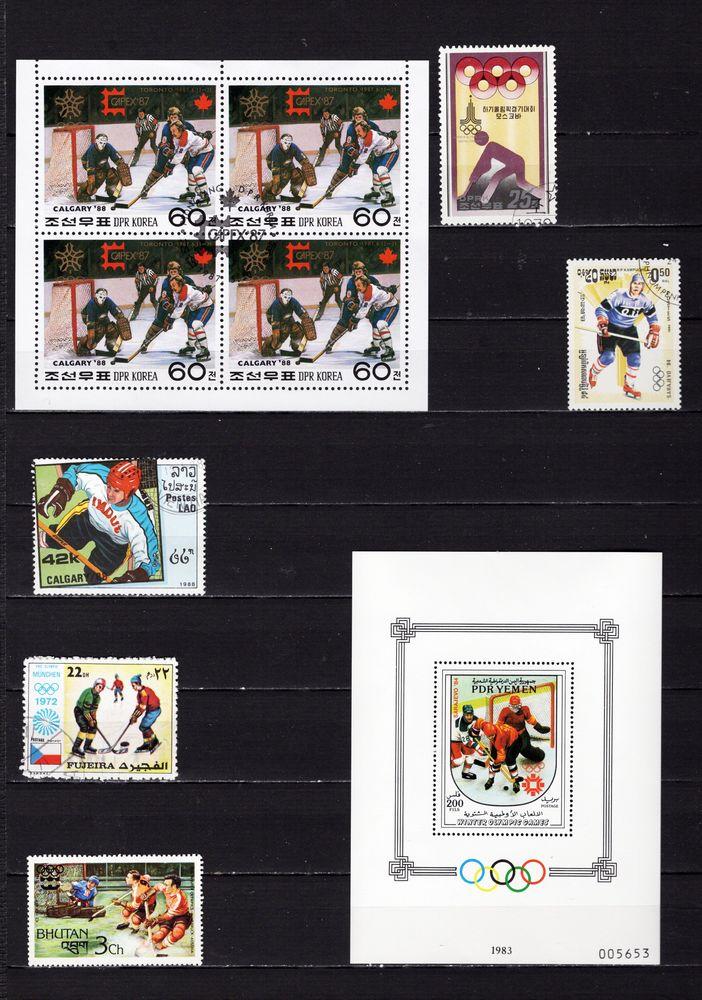 lot de 41 timbres du MONDE sur le HOCKEY 5 Les Églisottes-et-Chalaures (33)