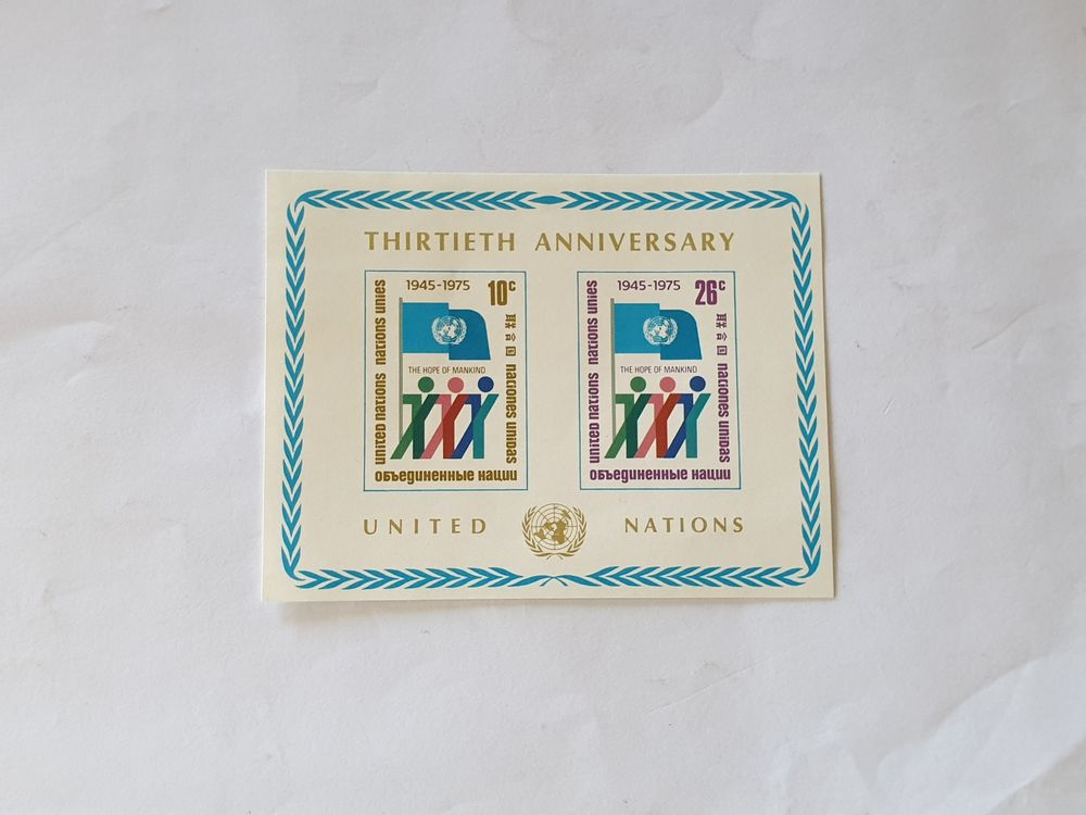 timbres nation unies neuf 30 eme anniversaires 0.50 euro  0 Marseille 9 (13)