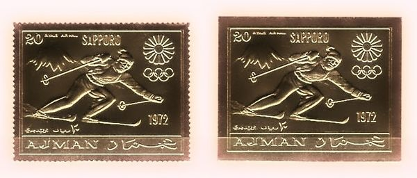 2 Timbres OR Neufs ** - Jeux Olympiques Sapporo 1972 - Ski 9 Souvigny (03)