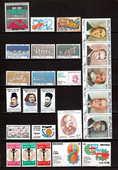 Lot 5 timbres neufs XX Mexique 4 Berre-l'Étang (13)