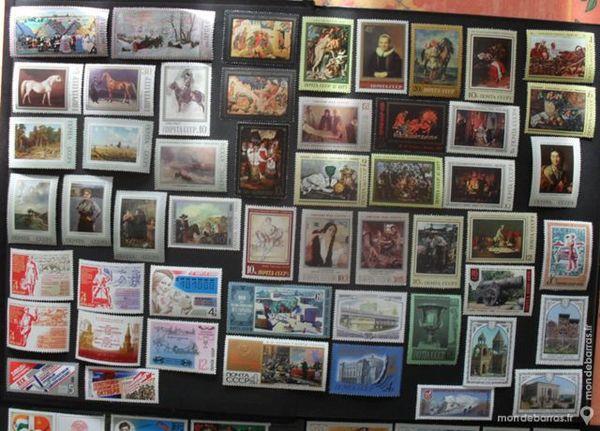 200 timbres NEUFS de l'ex URSS 30 Montreuil (93)
